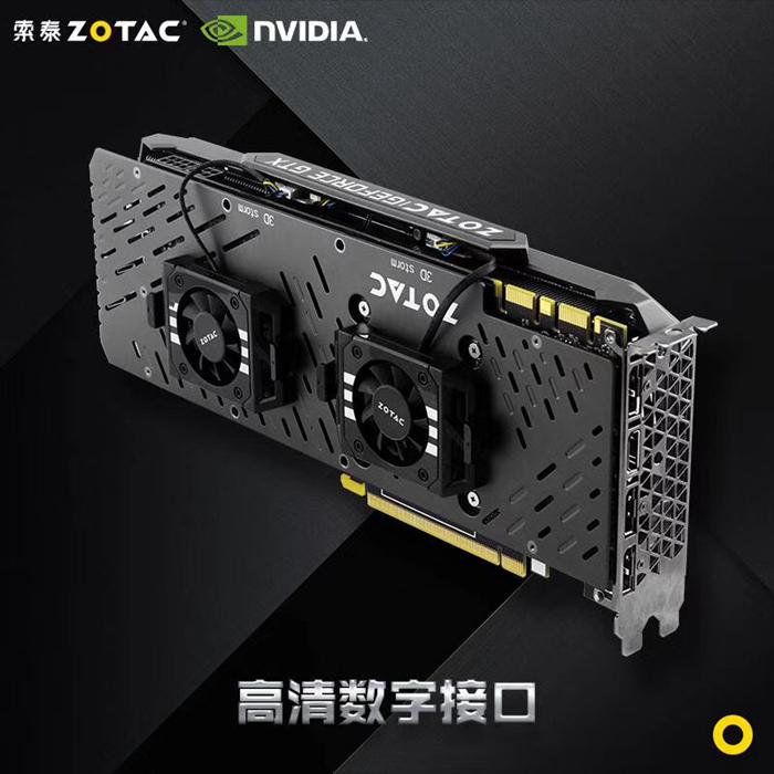 骇科技丨索泰将推出GTX 1080 Ti至尊PLUS OC显卡:高颜值、强悍、实惠