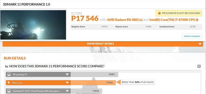 骇科技丨Intel Core i7-8700K 3DMark 11成绩曝光,确定采用Z370主板
