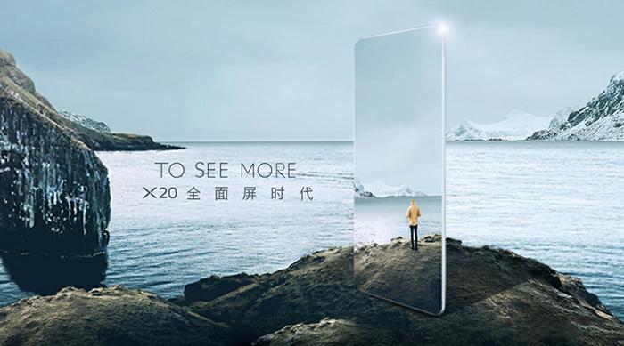 骇科技丨vivo官曝X20全面屏手机,全面屏时代或将来临