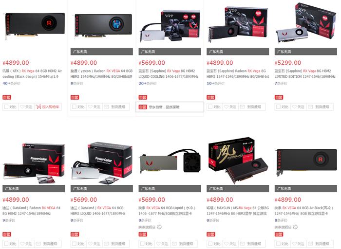 骇科技丨为何AMD RX Vega显卡缺货?皆因核心与显存整合封装良品率低