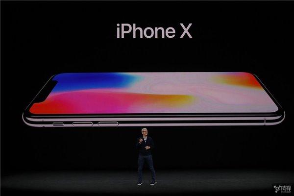 """骇科技丨iPhone X读音成问题:多数人不愿读""""10"""""""