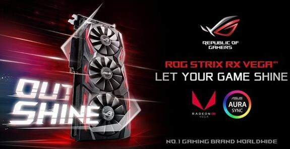 骇科技丨非公版AMD RX Vega显卡最快下个月上市,但可选择品牌不多
