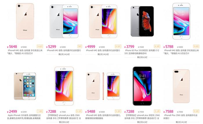 骇科技丨iPhone 8真的卖不动了,国行第三方价格已下跌超过800元