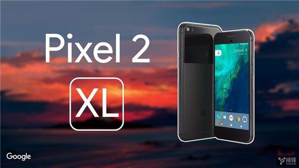 谷歌Pixel 2新机前瞻:发挥原生安卓的魅力