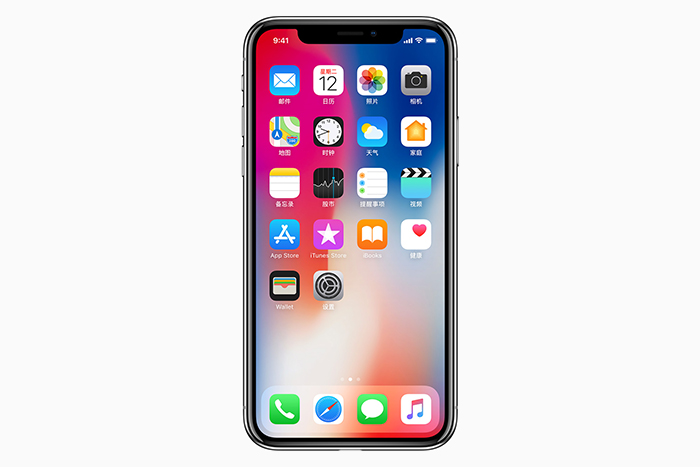 """BT丨尽管受到""""电池门""""争议,但现在已有65%设备升级到iOS 11"""