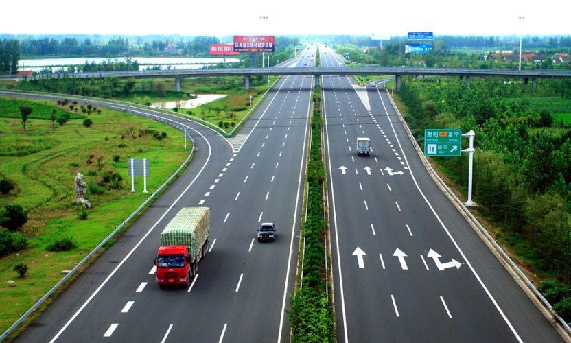 BT丨全国首个高速路上自动缴纳路费的小程序,再也不用带现金了!